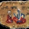 Shiva-prop_sanskrit