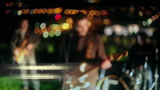 anakreon-music-clip
